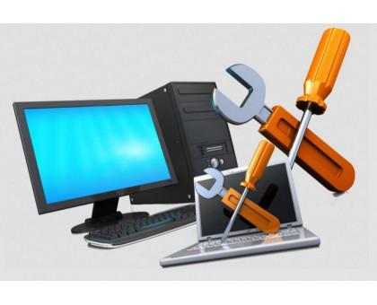 Комплексное обслуживание ноутбука / ПК